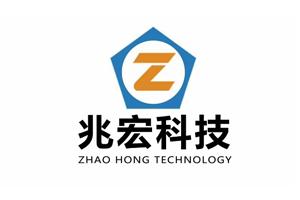 吉林省兆宏科技有限公司