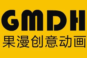 上海果漫网络科技有限公司