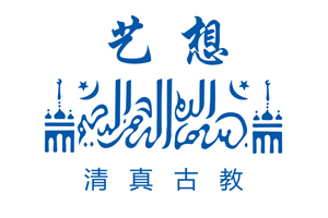 长春市艺想李三餐饮服务有限公司