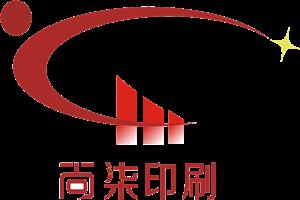 福州尚柒广告有限公司