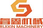 深圳市睿鑫机械有限公司