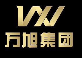 广州万旭餐饮管理有限公司