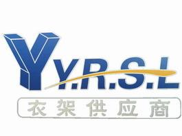 上海一然塑料制品有限公司