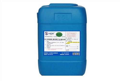 微乳工业清洗剂厂家