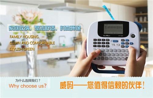 家用标签打印机_标签打印机怎么使用_打标签机怎么装纸