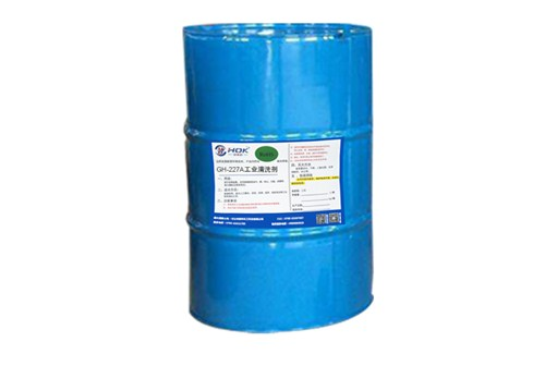 电容器件清洗剂采购|浩科供|湖南电容器件清洗剂采购热线