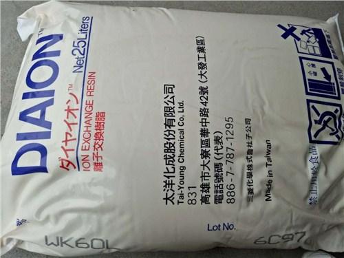 日本三菱电泳漆树脂