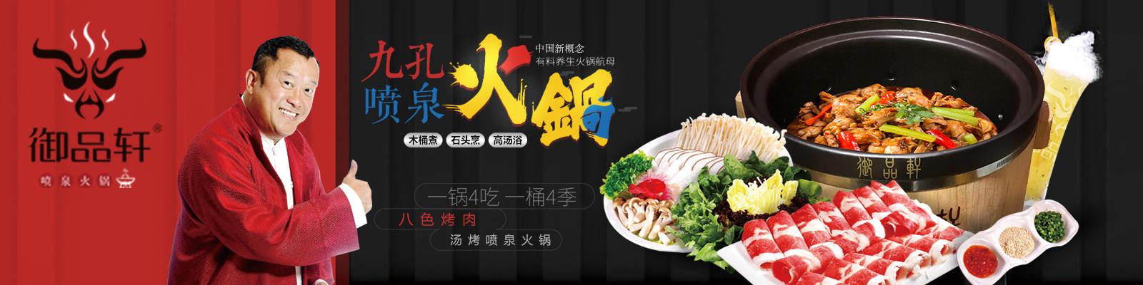 佰年工坊餐饮管理(上海)有限公司