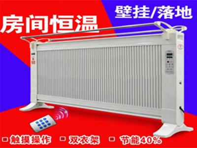山东新款电暖器保养