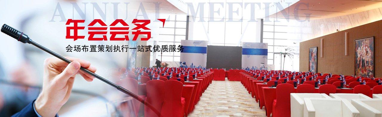 上海享趣文化传播有限公司