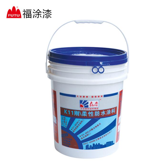 上海防水外墙多彩漆