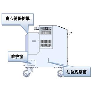 广东在线净油机公司