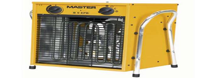正品专业电暖风机销售价格,专业电暖风机,贵州原装红外线辐射加热器上门维修,西藏知名红外线辐射加热器价格