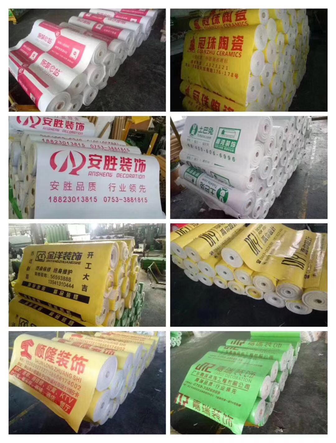 福安PVC地面保护膜生产商