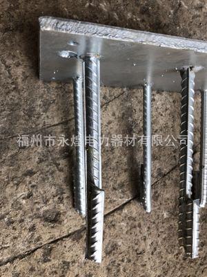 南平地脚螺栓加工生产,地脚螺栓,龙岩地脚螺栓,漳州地脚螺栓制造厂家,三明地脚螺栓价格标准,福州地脚螺栓生产厂家