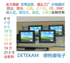 山西人脸识别平板电脑电脑价格