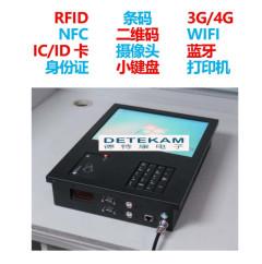 武汉嵌入式工业电脑电脑哪家好「德特康电子」