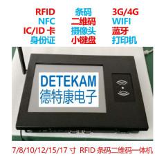 贵阳工业嵌入式电脑电脑哪家好「德特康电子」