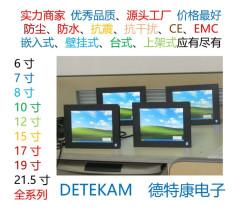 北京机架式工控机工控机