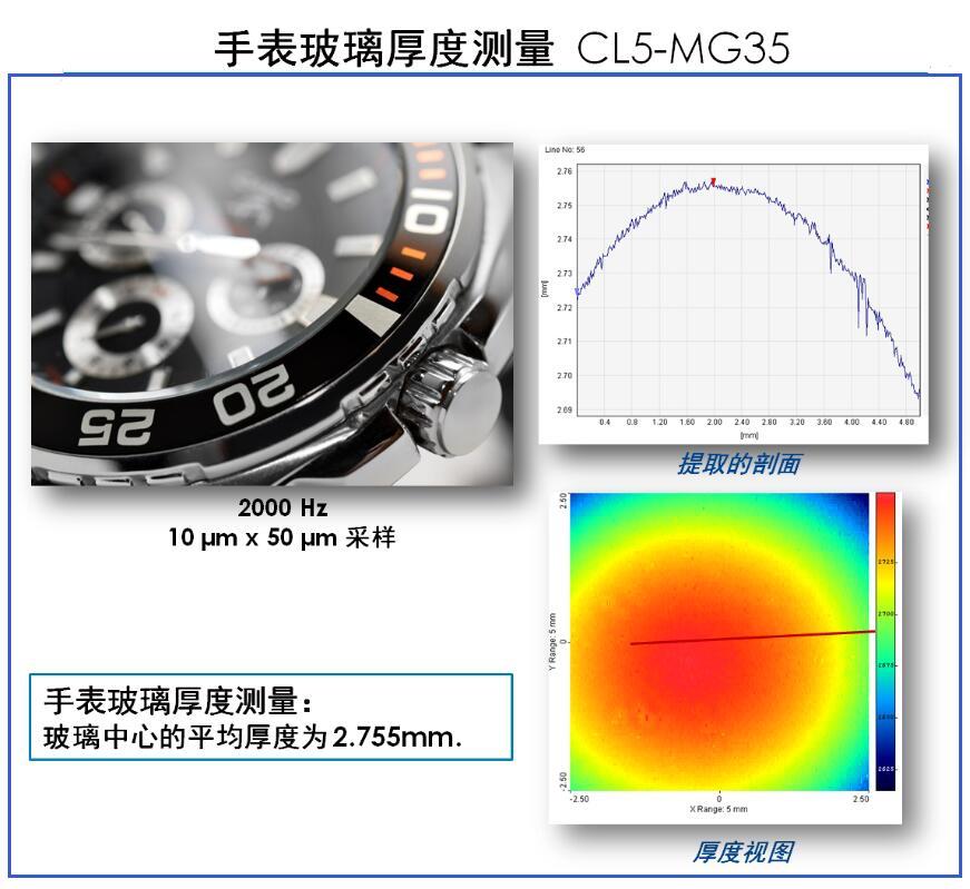 金华高精度测量仪器 司逖供应