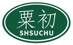 上海粟初环保科技有限公司