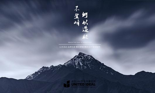 朝阳专业广告设计公司