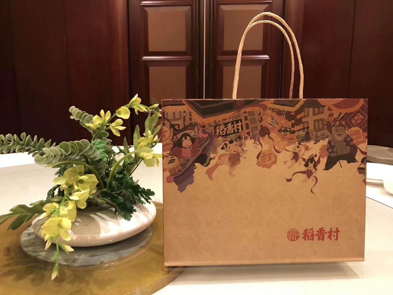 优质环保手提袋零售 创新服务?#20872;?#36808;供应」