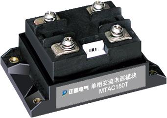 青岛市订做可控硅集成智能模块批发零售 正高电气供应