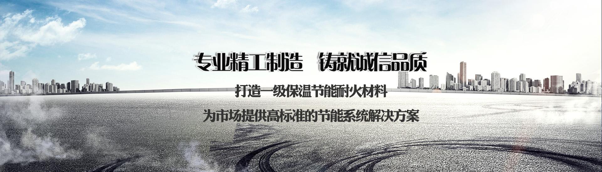 广东杰孚节能科技有限公司