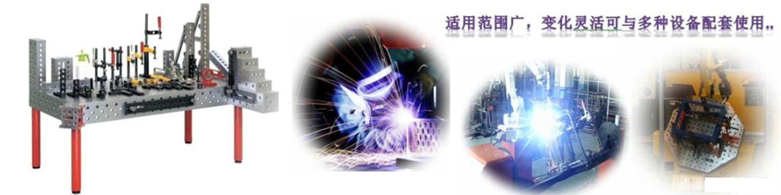 厦门雅焊达自动化科技有限公司