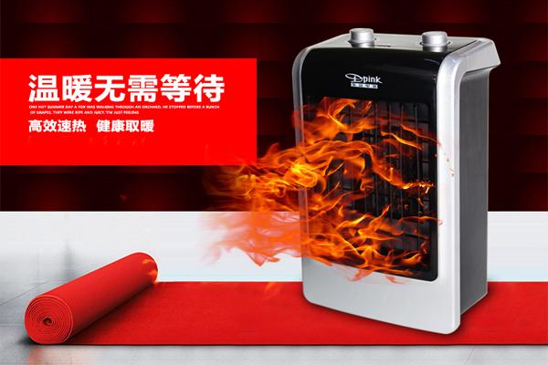 济南新款电暖器生产厂家 创造辉煌「大山之家供应」