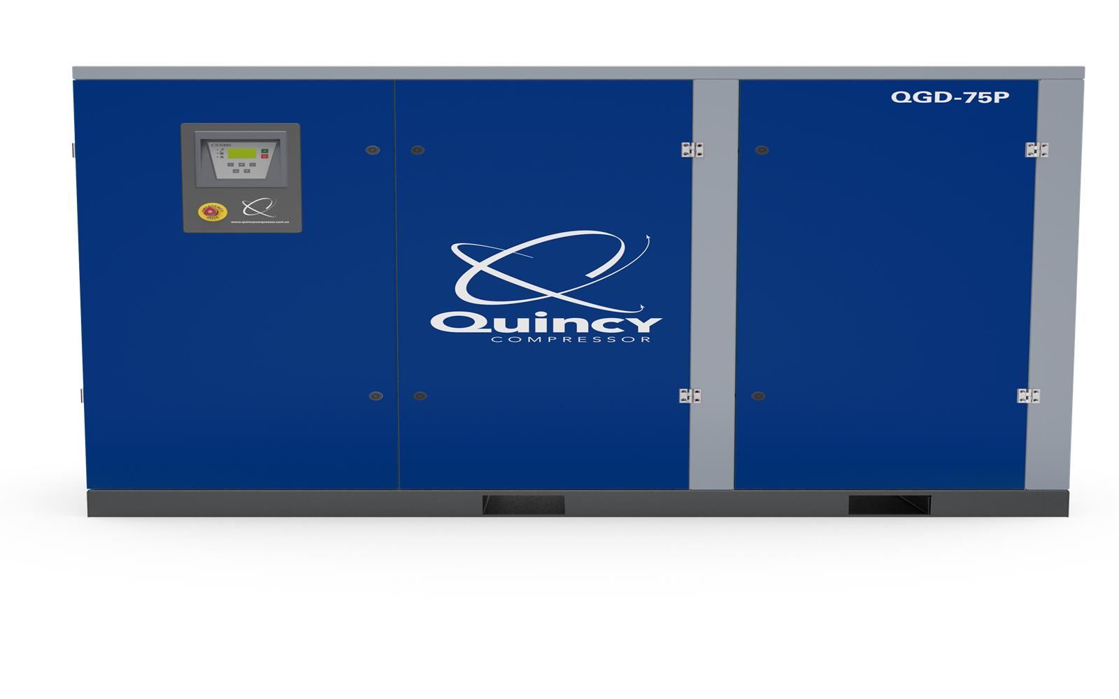 吉林英格索兰永磁变频空压机,永磁变频空压机
