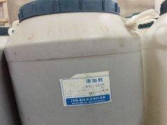 浙江耐用添加剂「海石化供应」
