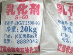 安徽司盘推荐商家「海石化供应」