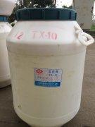 正品乳化剂价格合理「海石化供应」