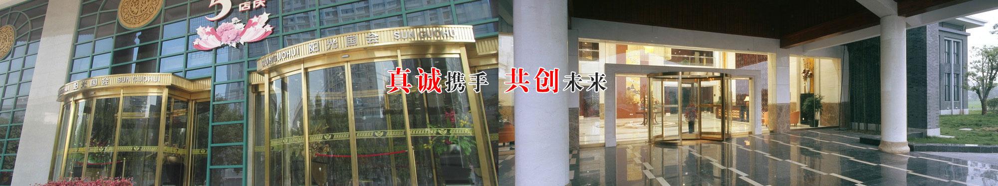 临沂商城鑫华强不锈钢材料商行