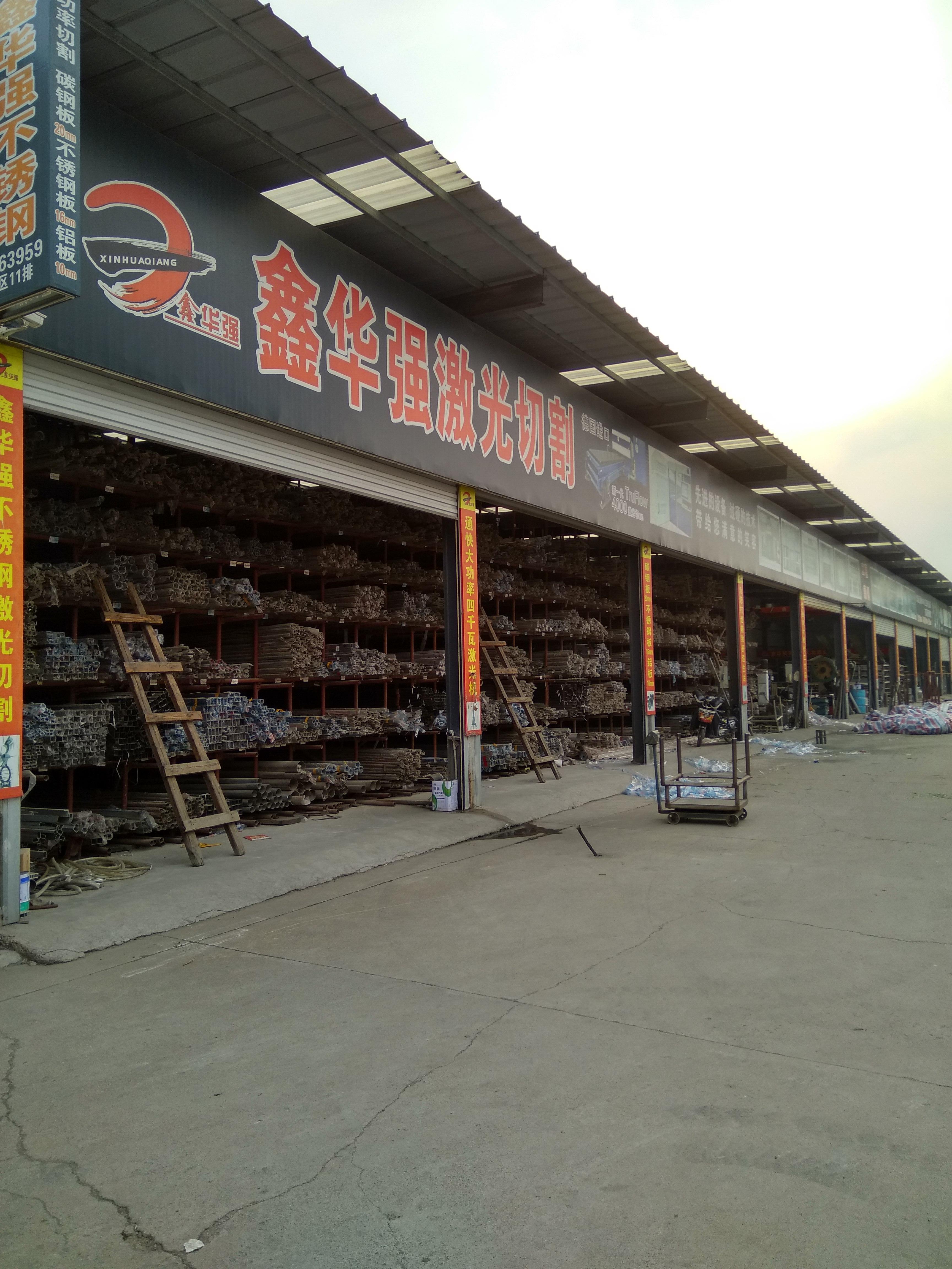不锈钢管材价格,不锈钢管材,潍坊自动三翼旋转门销售价格,莱芜自动旋转门销售电话