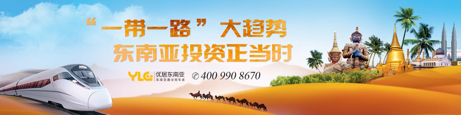 上海缘居投资管理有限公司