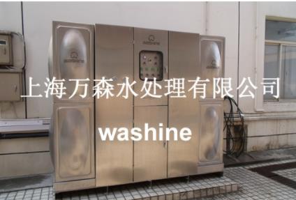 上海優質鍋爐水處理設備維修電話 推薦咨詢 萬森供應