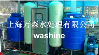 北京优质锅炉水处理设备专业团队在线服务 信息推荐 万森供应
