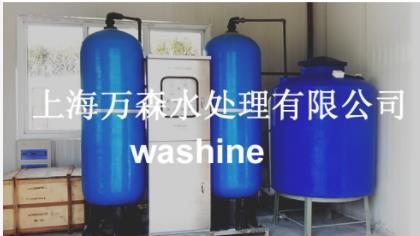 專業鍋爐水處理設備銷售電話 萬森供應