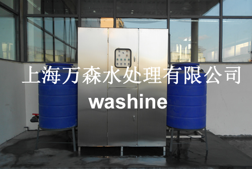山东洗车水处理设备厂家供应 创新服务 万森供应
