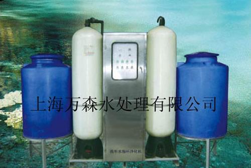 山東專業洗車水處理設備便宜 誠信互利 萬森供應