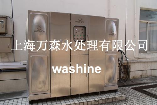 山東優質洗車水處理設備價格 萬森供應