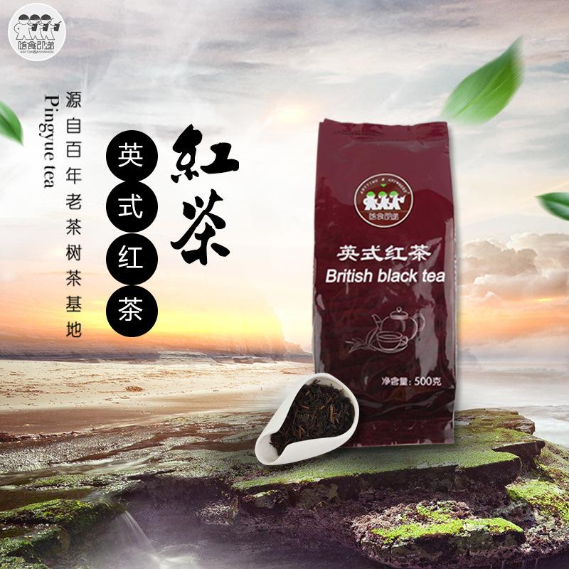 锦江区优质饮品原材料供应商源头直供厂家「创客龙嘉供应」