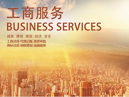 海南财税服务体系 欢迎咨询「云端供应」