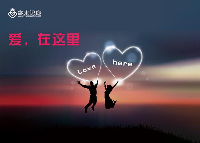 结婚对象推荐,结婚对象,郑州婚恋中心,河南相亲择优推荐