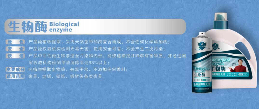 青浦區上門除甲醛服務放心可靠 創新服務 凈奇供應