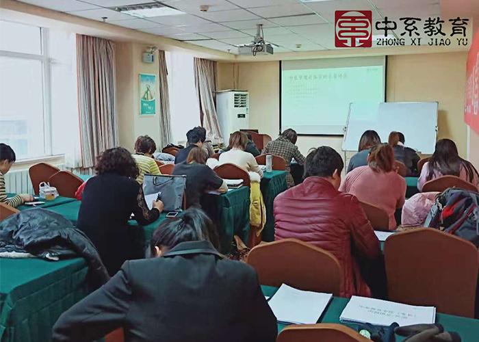 河南康复理疗师证报名条件 口碑推荐 中系教育供应
