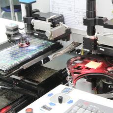 东莞知名电子产品服务放心可靠,电子产品,专业电子产品品牌企业,东莞市正品电子产品按需定制,东莞专业电子产品值得信赖,东莞市电子产品省钱
